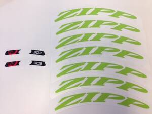 Decal Set 303 Matte Green/No Border Zipp Logo Complete for One Wheel